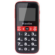 China New GPS phone for old people with phone function, SOS function, tracking function