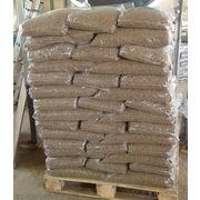 Wholesale Wood Pellet, Wood Pellet Wholesalers