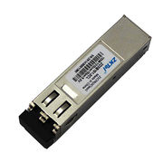 ATM Duplex SFF Transceiver from China (mainland)