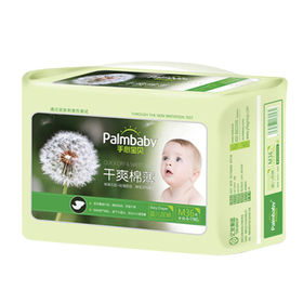 Disposable Baby Diaper from China (mainland)