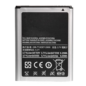 Battery for Samsung Galaxy Note GT-N7000 from China (mainland)