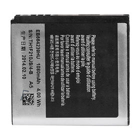 Mobile Phone Battery for Samsung M8000 from China (mainland)