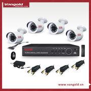 Wholesale 4CH 960H DVR Kit, 4CH 960H DVR Kit Wholesalers
