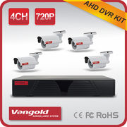 China 4CH 720P AHD DVR Kit, 720P outdoor AHD Camera, AHD DVR, 20 meters cables and accessories