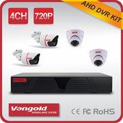China 4CH 720P AHD Camera System, 4pcs 720P AHD Cameras, 720P AHD DVR, support P2P QR Code, wih 20m cables