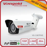 China Water-proof 720P HD-SDI Camera,1.0 Megapixel CMOS, IR Distance 40 Meters, 2.-12 Vari-focal Lens