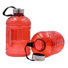 Water jug from China (mainland)