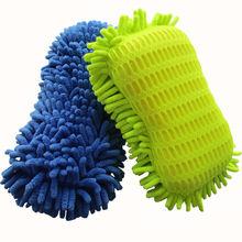 Chenille Car Wash Sponge Pad Manufacturer