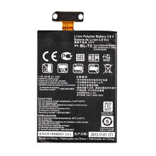 Mobile Battery from China (mainland)