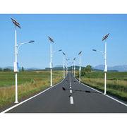 LED 30W Solar Street Light Manufacturer