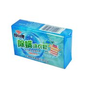 Laundry Soaps Manufacturer