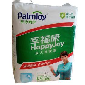 Elderly diaper from China (mainland)