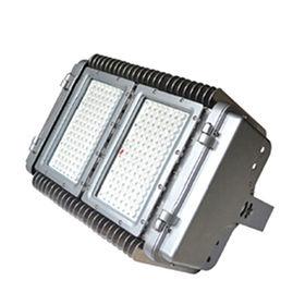 LED floodlight from China (mainland)