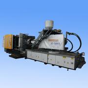 Plastic Injection Molding Machine Manufacturer