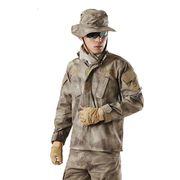 US Army Camouflage Uniform Set from China (mainland)