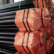 Seamless Steel Gas Pipe from China (mainland)