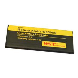Phone Battery from Hong Kong SAR