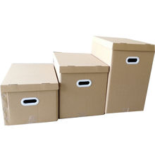 Triple wall rigid corrugated packing boxes from China (mainland)