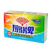 250g Laundry Bar Soap Manufacturer