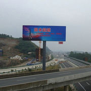 Steel pipe billboard from China (mainland)
