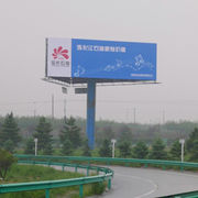 Outdoor billboard steelwork from China (mainland)