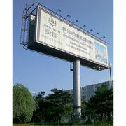 Steel billboard from China (mainland)