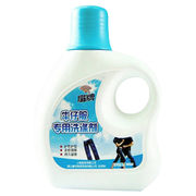 600g Laundry Detergent Manufacturer