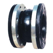 Rubber Joint from China (mainland)