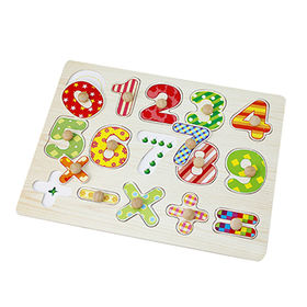 China Number puzzle toy