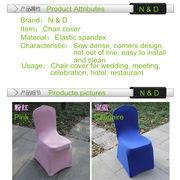 Wholesale Elastic spandex Chair cover, Elastic spandex Chair cover Wholesalers