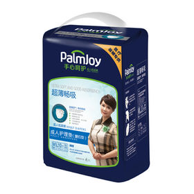 Quick absorbency old people diapers from China (mainland)