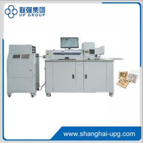 Auto Bender Machine from China (mainland)