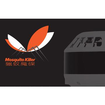 2015 new mosquito repellent