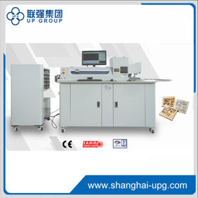 Auto Bender Machine Manufacturer