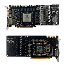 94v0 PCB board from China (mainland)