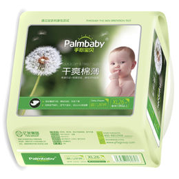 Baby diapers from China (mainland)