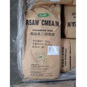Coconut Monoethanol Amide from China (mainland)