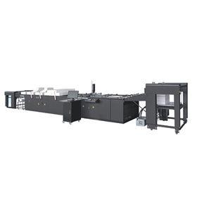 China digital blueprint printing machine from shanghai manufacturer pmz ui series digital inkjet printing system with coating machine from shanghai upg international trading malvernweather Image collections