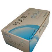 China Packaging box