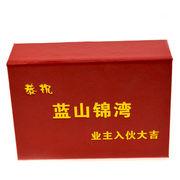 Upscale cardboard gift box from China (mainland)