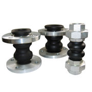Expansion Joints from China (mainland)