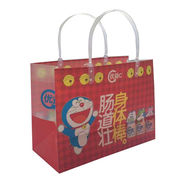 Recyclable PP Gift Bags from China (mainland)