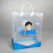 Recyclable PP Handle Bags from China (mainland)