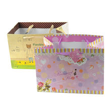 China Customized colorful paper gift bag