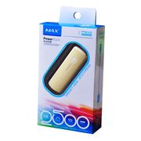 China Smart pocket charger