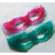 Cooling gel sleeping eye masks from China (mainland)