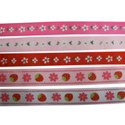 PP ribbon from China (mainland)