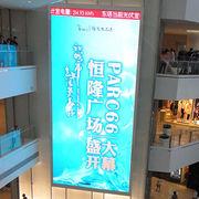 LED Display Screen from China (mainland)
