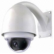 2Mega pixel High-speed Dome Camera from China (mainland)