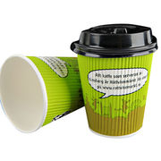 Ripple wall paper cup from China (mainland)